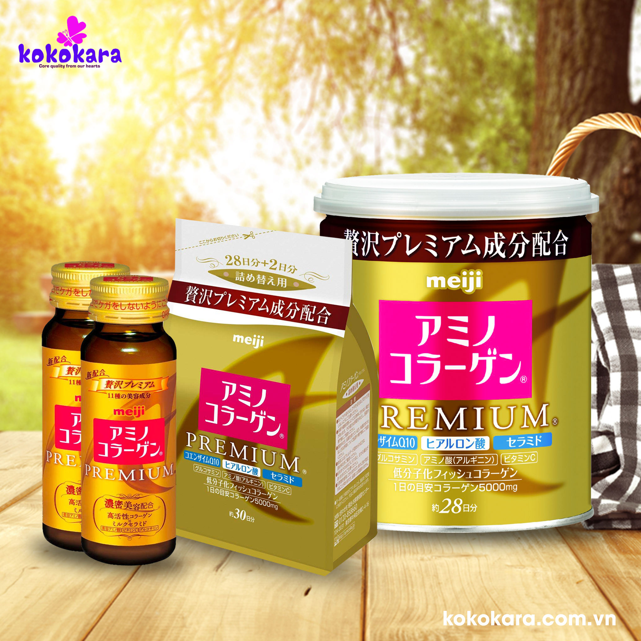 MEIJI AMINO COLLAGEN PREMIUM
